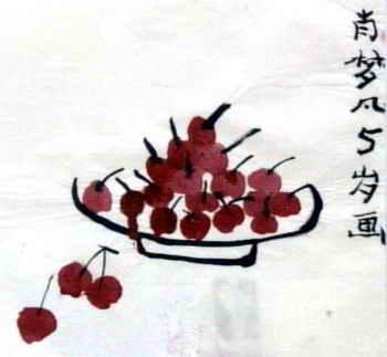 儿童画画大全 儿童水墨画  《樱桃》儿童画2幅下载说明:在图片上点击